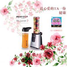 Ergochef My juicer2榨汁机原汁机 工厂直供正品