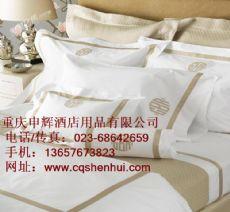 重庆申辉酒店用品有限公司