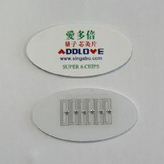 爱多倍六核心量子芯灸片批发代理加盟_上海芯加波公司