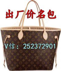 高仿奢侈品大牌包包免费代理一件代发明码标价厂家直销