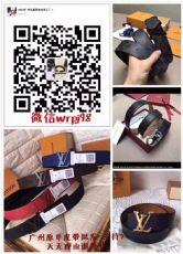 广州高端原单奢侈品皮带工厂男士腰带支持退换货招微商代理>图片