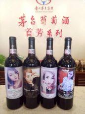 杭州葡萄酒红酒微商货源厂家葡萄酒红酒代理图片