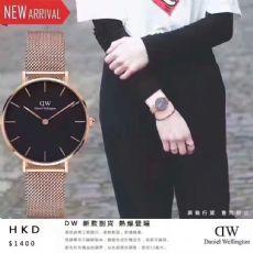 广州手表批发  全国诚招实体、微商实力代理  一件代发 厂家直销>图片