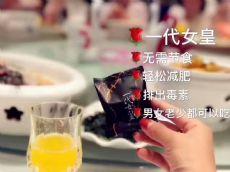 怎么才能做到健康减肥快速减肥,南京同仁堂一代女皇