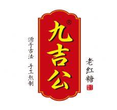 九吉公纯手工古法老红糖