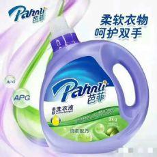 芭菲洗衣液假货怎么辨别?有荧光剂么?