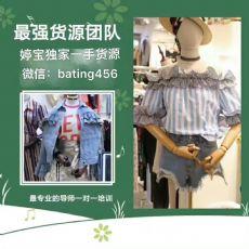 微商起步从货源开始,超低批发价,男女童装鞋包货源,厂家直供!
