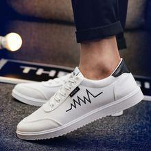 潮流休闲透气韩版板鞋一件代发 诚招男鞋代理