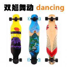 长板舞板成人dancing舞板男女初学者专业四轮枫木双翘滑板刷街