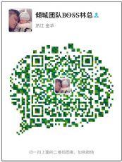 《陕西卫视》杨老师消脂瘦身汤有效果吗,怎么订购?图片
