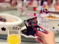 厂家供应一代女皇南京同仁堂缇丽莎尔一代女皇益生菌软糖果