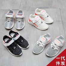 韩版童鞋一件代发诚招淘宝代理商