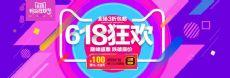 2017淘宝天猫618销售额多少?2017京东618销售额又是多少