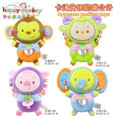 景宝玩具 主营婴童玩具 毛绒玩具 益智玩具 玩具批发