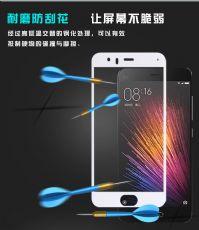 小米6钢化玻璃膜全屏全覆盖手机膜白黑碳纤维防摔防指纹保护贴膜