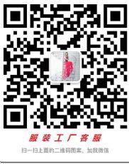 广州高仿品牌男女服装厂家直销精仿原单服装货源批发