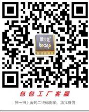 广州高仿包包厂家直销精仿原单货源批发诚招代理图片