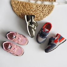 品牌童鞋厂家直销诚招代理一件代发