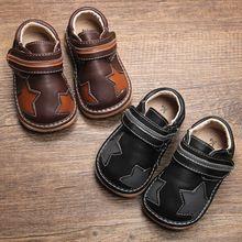 学步鞋瑞婴宝童鞋一手货源招代理