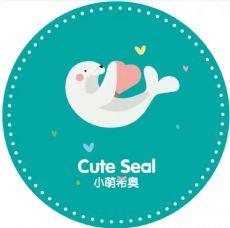小萌希奥(CuteSeal)纸尿裤官网授权总经销商
