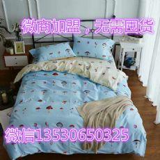 艾瑞宜家纺床上用品  全棉系列套件清仓特惠,支持一件代发