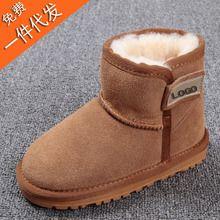 澳洲真皮儿童雪地靴免费加盟一件代发图片