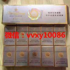 高仿香烟出售一手货源批发,全国招代理,一件代发