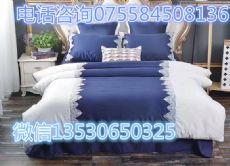 艾瑞宜家纺床上用品,水洗真丝蕾丝四件套系列,加盟招代理