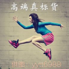 工厂批发耐克、阿迪、新百伦等真标鞋,免费一件代发招微信QQ代理