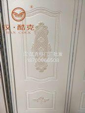 西安汉酷克家居  4D浮雕雕花移门