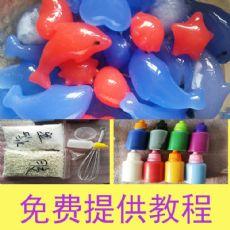 水精灵材料包 DIY海洋水宝宝原料制作套餐模具批发厂家