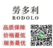 香港劳多利首饰,一折供货,强势招收代理
