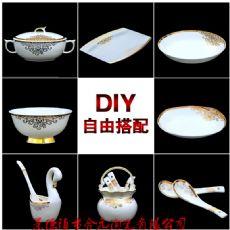 陶瓷礼品碗套装定制 陶瓷餐具碗套装可定制logo