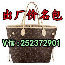 奢侈品高仿大牌包包批发拿货渠道哪里有便宜的货源?