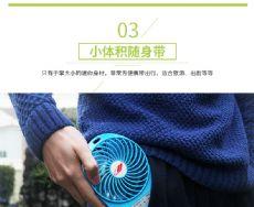 湖南小风扇生产厂家 usb充电迷你电风扇工厂批发