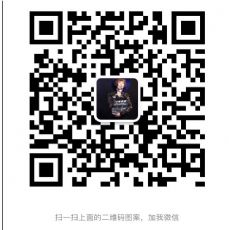 微澜电商新品粉瑟岩蔷薇v7焕颜霜史无前例推广力度,震撼微商届!!