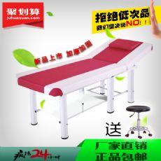 起航家具1号店 主营产品美容床 按摩床 美容凳 推车