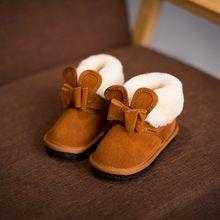 微信童鞋一件代发免费加盟代理