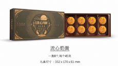 香港品牌月饼代理- 主营香港美心月饼――价格越早买越便宜