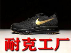 运动鞋代理运动鞋货源莆田鞋工厂
