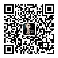 浙江义乌鼎丰商贸城三年微商零售批发各种化妆品小商品百货,招代理图片