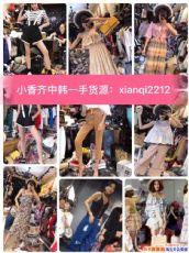 一手货源女装童装韩国东大门一手货源一件代发招加盟