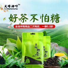 尖峰神叶青钱柳茶降糖茶,好茶不怕糖