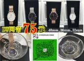 批发微商爆款手表 DW防水表50-80元,一件代发,支持退换!图片