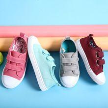 韩版男女童帆布鞋厂家批发招收淘宝代理