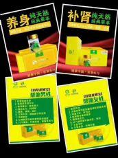 名中医博士陈太兴出品男科妇科一粒到一盒有效