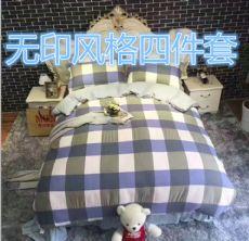 【博瑞家纺】床上用品四件套批发、代理,厂家一手货源