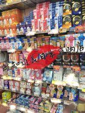 日本化妆品护肤品货源
