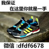【全网销量领先】耐克阿迪品牌运动鞋 在这里保证你就是一手图片