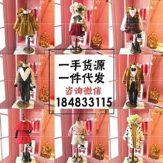 日韩时尚童装厂家直销 一件代发教增加客源图片